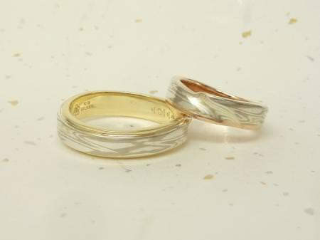 12112305 木目金の結婚指輪_G002.JPG