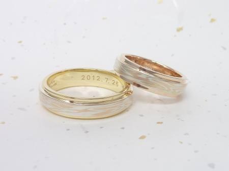 12112306木目金の結婚指輪_Y002.JPG