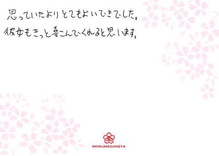 12112401木目金の婚約指輪_千葉店003.jpg