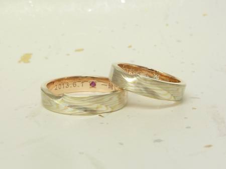 12112401木目金の結婚指輪_M002.JPG