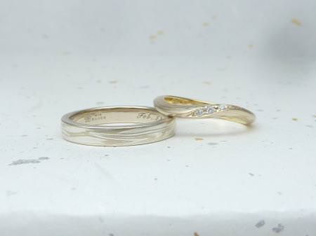12112402木目金の結婚指輪2.JPG