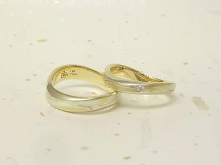 12112406木目金の結婚指輪Y002.JPG