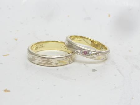 12112501木目金の結婚指輪_H002.JPG