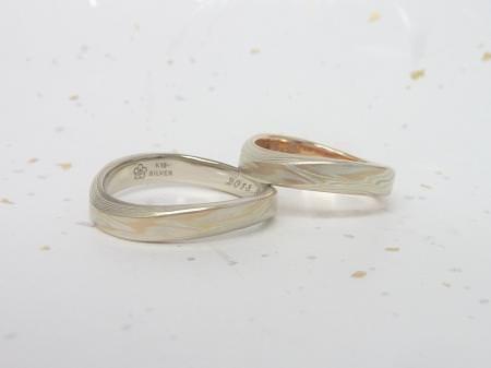 12112501木目金の結婚指輪_千葉店002-1.JPG