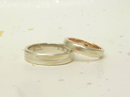 12112505木目金の結婚指輪Y002.JPG
