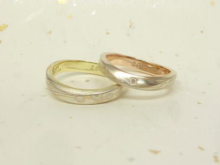 12123001木目金の結婚指輪K02.jpg