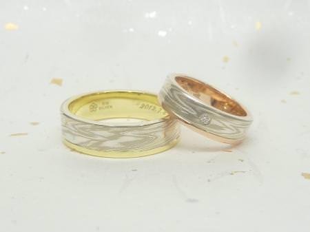 12123002木目金の結婚指輪_M001.JPG
