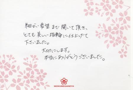 13013002木目金の結婚指輪_G003424.jpg