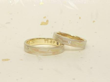13013101木目金の結婚指輪_M002.JPG