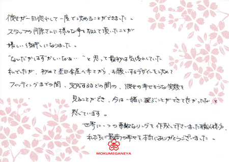 13021905木目金の婚約・結婚指輪_Y003101.jpg