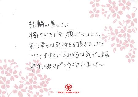 13021906木目金の婚約・結婚指輪_Y003102.jpg