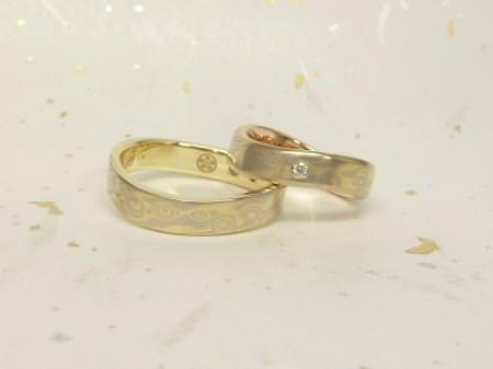 13022201木目金の結婚指輪_U002.JPG