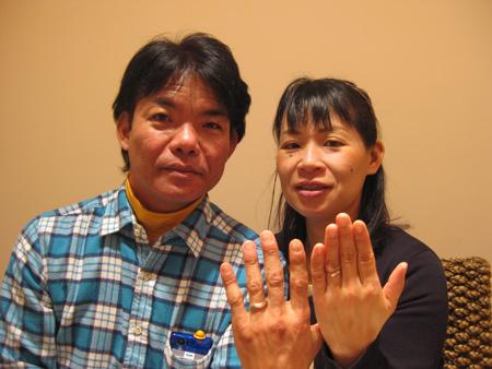 13022201木目金の結婚指輪_Y001.jpg