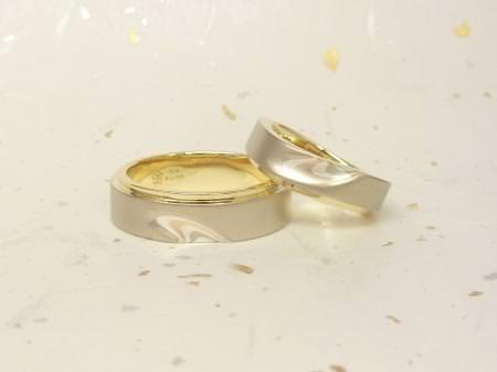 13022301木目金の結婚指輪_O001.JPG