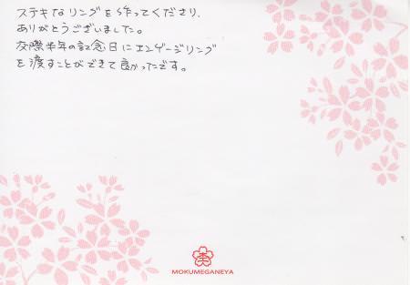 13022401木目金の婚約・結婚指輪_G003.jpg