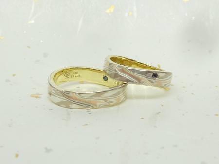 13022401木目金の結婚指輪_M002.JPG