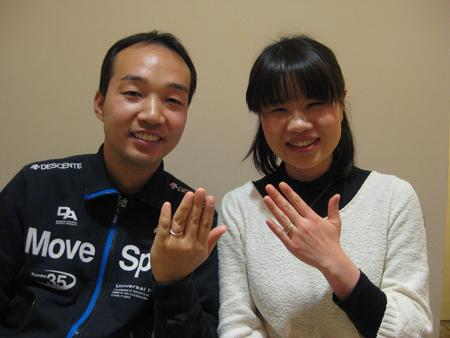 1302240303_木目金の結婚婚約指輪Y_001.JPG