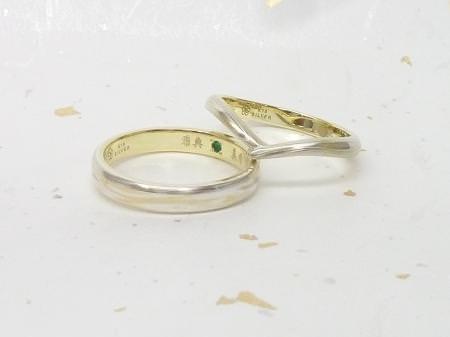 13022405木目金の結婚指輪_U002.JPG