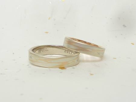 13022601木目金の結婚指輪_O002.JPG