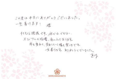 13022601木目金の結婚指輪_U003.jpg