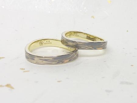 13033101木目金の結婚指輪_O001.jpg