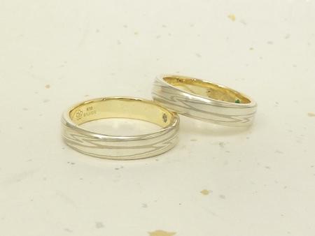 13042102木目金の結婚指輪_O002.JPG