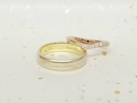 13042104木目金の結婚指輪_N002.JPG