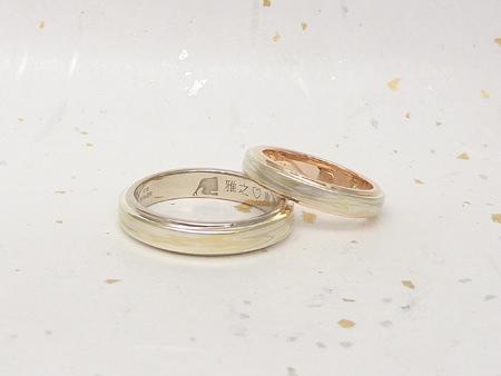 13042202木目金の結婚指輪C_002.jpg