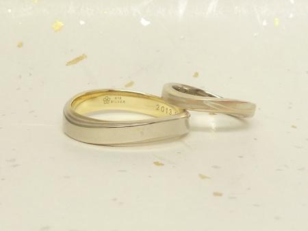 13042302木目金の結婚指輪_Y002.jpg