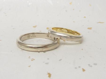 13042401木目金の結婚指輪_M002.jpg