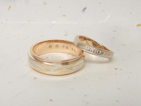 13042602木目金の結婚指輪_H002.JPG