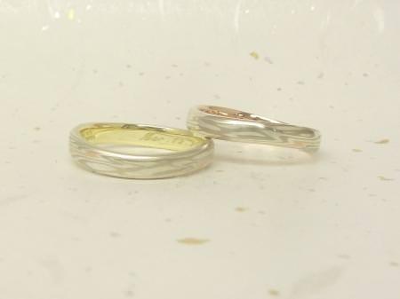 13042701木目金の結婚指輪O_001.JPG