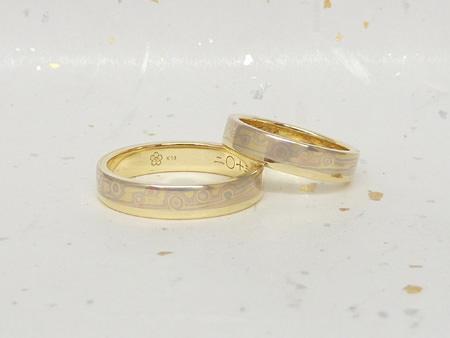 13042701木目金の結婚指輪_H002.JPG