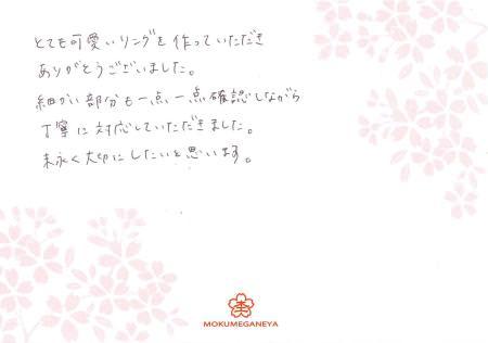 13042801木目金の婚約指輪_M003.jpg