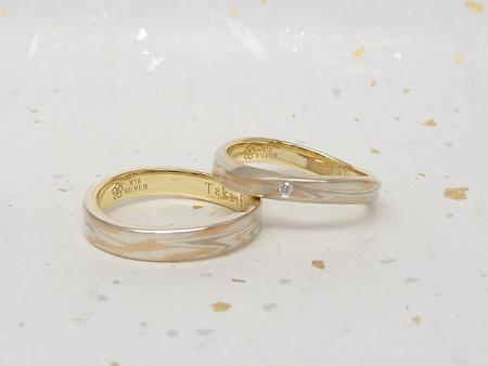 13042801木目金の結婚指輪_H002.jpg