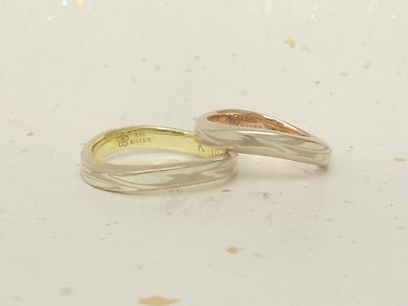 13042801木目金の結婚指輪_U002.JPG