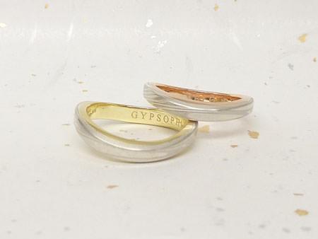 13042802木目金の結婚指輪_M002.jpg