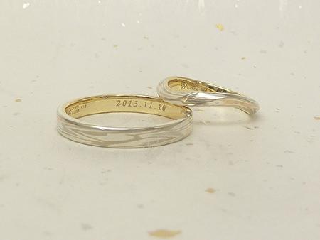 13042805木目金の結婚指輪N_002.JPG