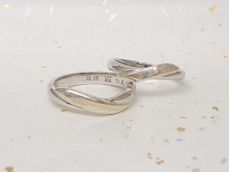 13042902木目金の結婚指輪_Y002.jpg