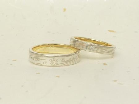 13042902木目金の結婚指輪N_002.JPG