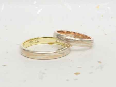 13043001木目金の結婚指輪C_002.jpg