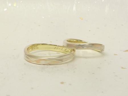 1342803木目金の結婚指輪_G002.jpg