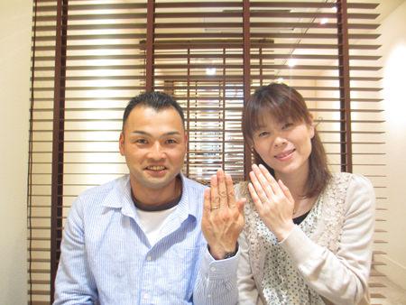 13051103木目金の結婚指輪_H001.JPG