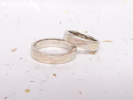 13052301木目金の結婚指輪_N001.JPG