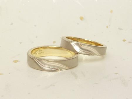 13052302グリ彫りの結婚指輪_U002.JPG