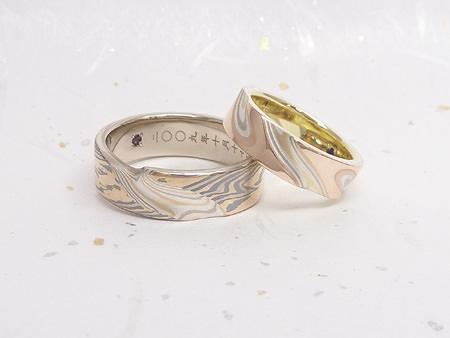 13052501グリ彫りの結婚指輪_U002.JPG