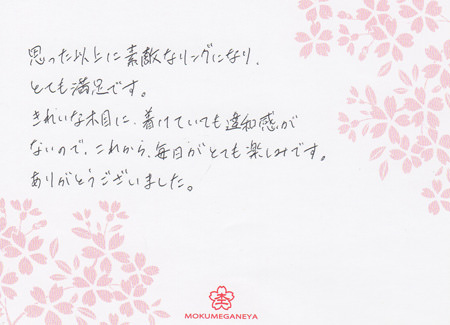 13052603グリ彫りの結婚指輪_U002.jpg