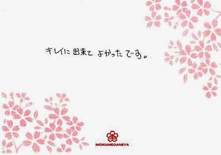 13052603木目金の結婚指輪_O002.jpg