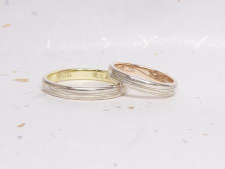 13052801木目金の結婚指輪_U002.jpg