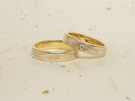13052801木目金の結婚指輪N_002.JPG